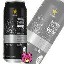 【お酒】 サッポロ チューハイ99.99 クリアドライ 缶 500ml×24本入 フォーナイン 【同サイズ製品2ケースまで1送料です】