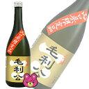 【お酒】 清酒 毛利公 大吟醸 山口県限定 720ml 〔専...