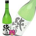 【お酒】 清酒上撰 千福 純米酒 720ml 【同サイズ製品12本まで1送料です】【ケース売商品との同梱不可】