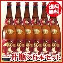 【お酒】【送料無料】【6本セット】 赤霧島 1.8L×6本入 1800ml 〔同梱不可〕(ダンボー