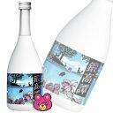 【お酒】 鍛高譚 しそ焼酎 連続20度 瓶 720ml 【同サイズ製品12本まで1送料です】【ケース売商品との同梱不可】