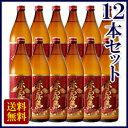 【お酒】【送料無...