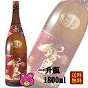 【お酒】 霧島酒造 赤霧島 1.8L×1本 1800ml (一升瓶)【北海道・沖縄・離島配送不可】