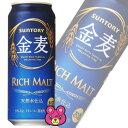 【お酒】サントリー 金麦 缶 500ml×24本入 【同サイズ製品2ケースまで1送料です】