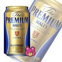 【お酒】 サントリー ザ プレミアムモルツ 缶 350ml×24本入 【同サイズ製品2ケースまで1送料です】