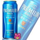 ショッピングプレミアムモルツ 【お酒】 サントリー ザプレミアムモルツ 香るエール 缶 500ml×24本入 【同サイズ製品2ケースまで1送料です】