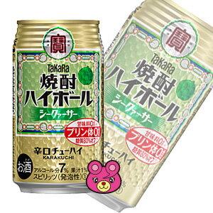 【お酒】 宝酒造 焼酎ハイボール シークァーサー...の商品画像