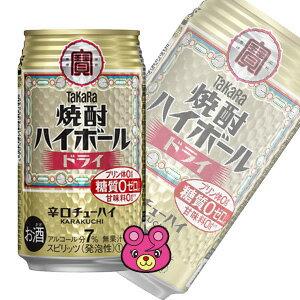 【お酒】 宝酒造 焼酎ハイボール ドライ 缶 3...の商品画像