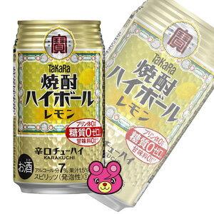 【お酒】 宝酒造 焼酎ハイボールレモン 缶 35...の商品画像
