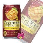 【お酒】宝酒造 ブランド果実のおいしいチューハイ アルフォンソマンゴーミックス 350ml 缶×24本入【同サイズ製品2ケースまで1送料です】