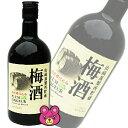 【お酒】 サントリー 焙煎樽仕込み 梅酒 660ml 【同サイズ製品12本まで1送料です】【ケース売商品との同梱不可】
