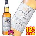 【お酒】 エンシェントクラン 瓶 700ml×12本入 【ケース販売品】〔同規格商品2ケースまで1送料〕