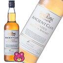 【お酒】 エンシェントクラン 瓶 700ml 【同サイズ製品12本まで1送料です】【ケース売商品との同梱不可】