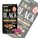 サンガリア荒挽き炭焼ブラック缶185g×30本入(コーヒー)