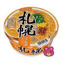 サンヨー食品 サッポロ一番 旅麺 札幌 味噌ラーメン 99g×12個入 【北海道・沖縄・離島配送不可】
