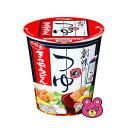 【訳あり】サンヨー食品 サッポロ一番 創味のつゆ使用 きつねうどん 68g×12個入 【賞味期限2019年5月24日】