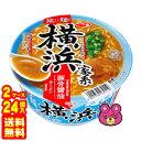 【2ケース】 サンヨー食品 サッポロ一番 旅麺 横浜 家