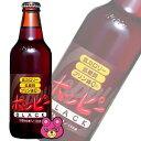 ホッピービバレッジ ホッピーブラック〔ノンアルコールビールテイスト飲料〕 瓶330ml×24本入