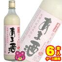 喜多屋 純米無添加あま酒 790g×6本入(甘酒・あまざけ)(アルコール分ゼロ)(米と米麹だけで造った甘酒)