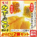 .【送料無料】北海道本間水産 味付け数の子 よりどり2種類〔醤油味・明太味〕 各500g