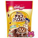 ケロッグ ココくんのチョコクリスピー 260g×6袋入×2ケース【合計:12袋入】