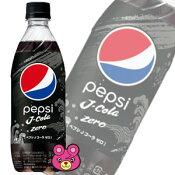サントリー ペプシ Jコーラ ゼロ PET 490ml×24本入 Jコーラ  この商品はペプシストロングゼロのリニューアル品です