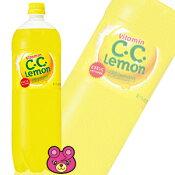 サントリー CCレモン PET 1.5L×8本入 1500ml