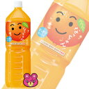 サントリー なっちゃん オレンジ PET 1.5L×8本入 1500ml 【北海道・沖縄・離島配送不可】
