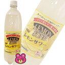 友桝飲料 レモンサワー PET 1L×15本入 1000ml 【北海道・沖縄・離島配送不可】