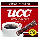UCC インスタントコーヒー スティック 40本×24個入