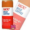 UCC ミルクコーヒー 缶 250g×30本入