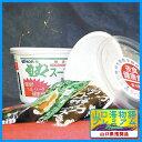 【山口海物語】もずくセンター もずくスープ 40g×10個入【要冷蔵】【クール便】