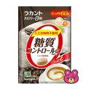【雑貨】 サラヤ ラカント カロリーゼロ飴 ミルク珈琲味 6...
