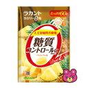 【雑貨】 サラヤ ラカント カロリーゼロ飴 パイナップル味 ...