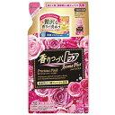 香りつづくトップAroma Plus〔アロマプラス〕プレシャスピンク 華やかなピンクローズの香り 詰替用 320g[HK]