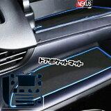 ノア 80系 ヴォクシー80 ドアポケットマット 青縁 ドア ポケット マット 消音 傷 防止 フロアマット パーツ カーアクセサリー VOXY NOAH ドレスアップ