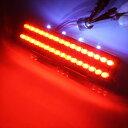 ドゥカティ 400SS 900SS 400F3 750F1 LEDテールランプ ブレーキランプ LED32灯 ナンバー灯4灯付き ホンダ 電球 テールライト バイク用品 パーツ 原付 スクーター 単車 二輪 アクセサリー