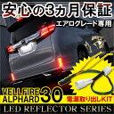 【セット割】ヴェルファイア30系 アルファード30系 エアロ...