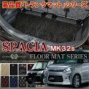 スペーシア スペーシアカスタム MK32S MK42S ラゲ...