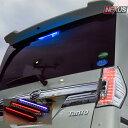 ウェイク LED ハイマウント WAKE LA700S LA710S ブレーキランプ テールランプ ストップランプ 反射 電球 車 パーツアクセサリー カスタム