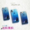 ブルー 黒猫 iPhoneXケース iPhone8ケースiPhone7ケースiPhone6/6sケースポリカーボネート製 クリアハードケース シルエットキャット