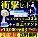 美顔器 美顔機 バイオプトロン プロ1 【2年保証付】【送料...