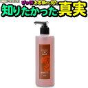 脱毛器 ケノン 同時購入限定価格【ボディローション】保湿ロー...