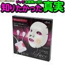 美顔器 兼 脱毛器 ケノン 同時購入限定価格【市販のシートマスクと取り付けて使用する顔用EMS 筋トレ グッズ kenon けのん安価