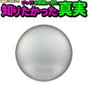 ケノン 同時購入限定価格【ロボット クリーナー】クリーンシー...