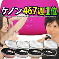 ケノン 脱毛器 ランキング3179日1位※レビュ-14万件 日本製 美顔器 最新バージョン 公式 フラッシュ ...