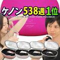 ケノンは脱毛器ランキング3143日1位※ レビュ-14万件 日本製 最新バージョン 公式 美顔器 フラッシュ...