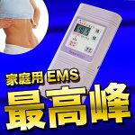 パーフェクト4000(Perfect4000) 家庭用最高峰の干渉波EMSマシーン 「腹筋 背筋 腕筋 などの 筋力トレーニング 筋肉トレーニング や シェイプアップ の運動器具」 「コア」が重要です(^3^)【smtb-s】