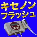 【本日激得!激安販売】X-Beam Flash(エックスビームフラッシュ)【送料・代引手数料無料】【低...