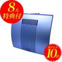 オキシクール32で利用できる3000円値引ラ・クーポン
